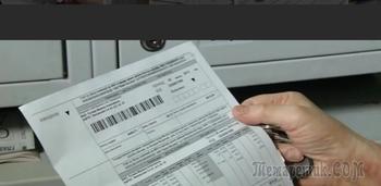 Россиян освободят от комиссии при оплате услуг ЖКХ