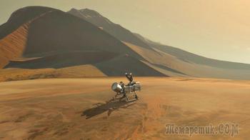 НАСА отправит винтокрылый аппарат на Титан