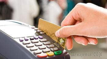 Введение в заблуждение клиентов специалистами Хоум Кредит