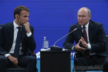 «Хорошая новость»: СЕ оценил заявления Путина и Макрона по Украине