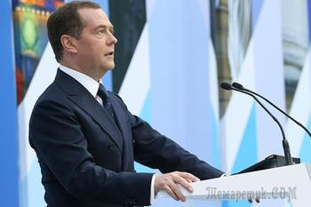 Медведев обозначил сроки перехода на четырехдневку в России