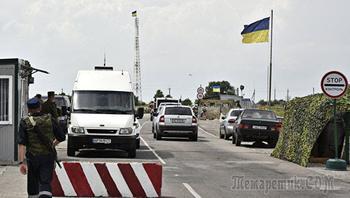 """На Украине назвали очереди на границе с Крымом """"искусственными"""""""