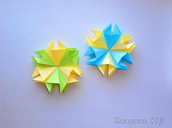 Украшение из бумаги. Модульное оригами для детей