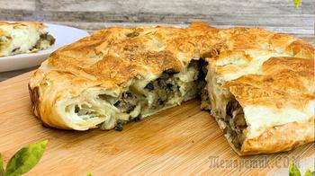 Пирог из лаваша с сыром и грибами