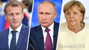 «Президент России дал оценку линии киевских властей»
