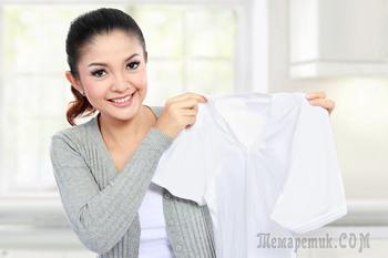 10 трюков, которые вернут белизну вашей одежде