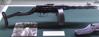 Опытный пистолет-пулемет Шпагина ППШ-45