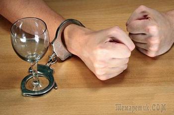 Обряд от алкоголизма. Ритуал от пьянства
