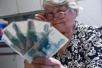Минтруд заявил об изменении порядка начисления доплат к пенсии