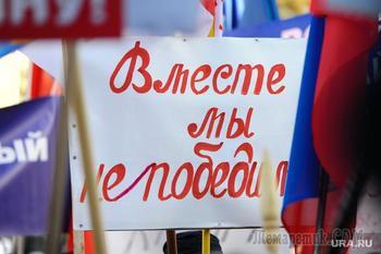 Власти Крыма назвали сумму ущерба от пребывания в составе Украины
