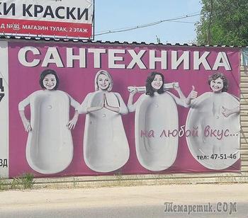 23 примера рекламы, суровой и непредсказуемой, как зима в России