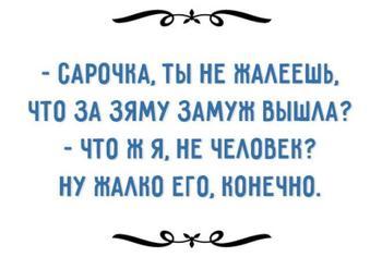 30 чисто одесских диалогов