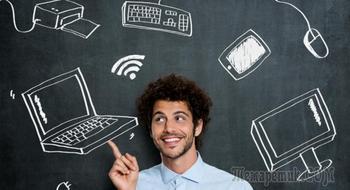 10 мифов о технологиях, в которые вам не стоит верить