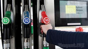 Бензин в России подорожал до исторического максимума