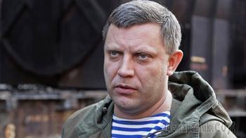 Песков: убивших Захарченко ждут последствия