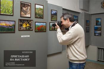 Фотопрогулка. Моя виртуальная выставка