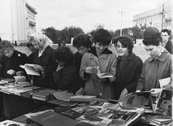 Киров читающий: 1960-е годы