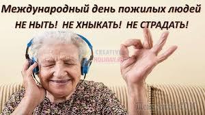 Повороты жизни   ( редакция )