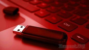 Медленно копируются файлы на флешку: что делать
