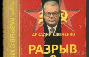 Успешный дипломат, который стал позором СССР