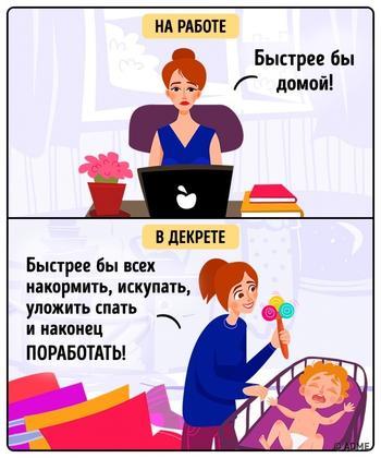 15 ситуаций, в которых узнает себя каждая мама