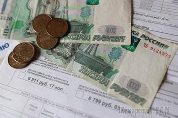 Россиянам назвали новый способ экономии на ЖКХ