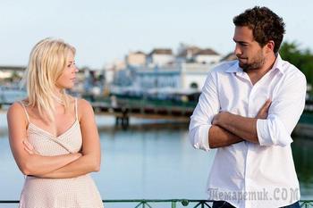 Отношения мужчины и женщины: 10 секретов