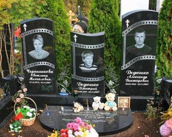Что стало с единственной дочерью Александра Дедюшко