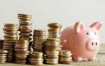 Налог на банковские вклады захотели изменить