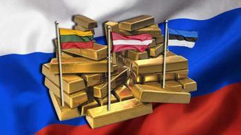 За сколько Россия купила Прибалтику?