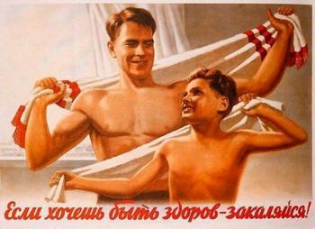 Советские мотивирующие плакаты о здоровье