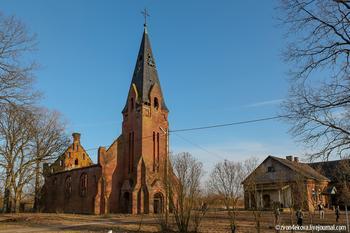 Пруссия в Калининградской области. Славский район