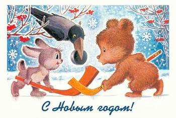 История Владимира Зарубина — автора прекрасных открыток советской эпохи