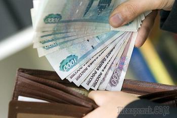 Каждому четвертому россиянину повысили зарплату