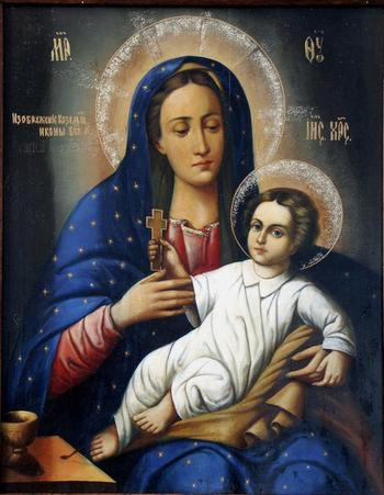 """Акафист Пресвятой Богородице пред Ее иконой """"Козельщанская"""""""