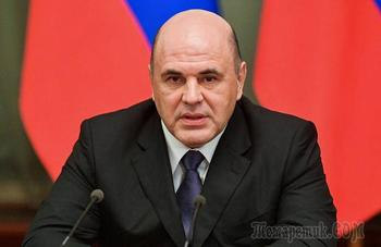В России приготовят новый пакет мер по спасению экономики