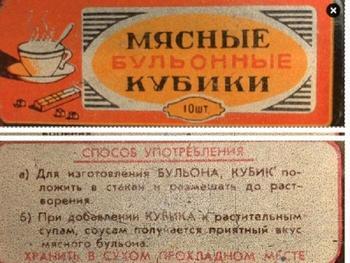 В чём секрет вкуса советских «Дошираков»?