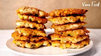 Куриные рубленые котлеты с сыром и кукурузой