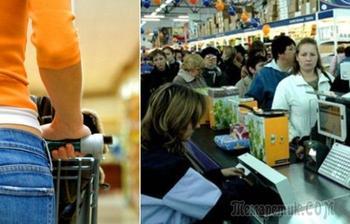 10 трюков, которыми ловят на крючок посетителей супермаркетов и заставляют их тратить больше