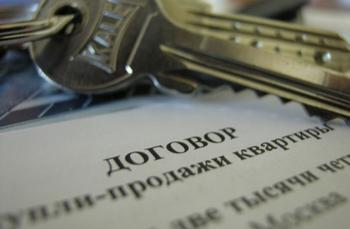 Отмена сделки с недвижимостью – чего бояться покупателям и продавцам?