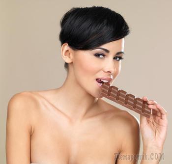 Продукты, в которых содержится гормон молодости