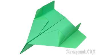 Как сделать самолетик из бумаги очень просто