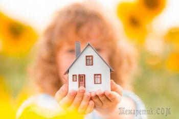 Скрытые опасности для здоровья в вашем доме