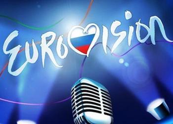 Россия полностью отказалась от показа Евровидения - 2017