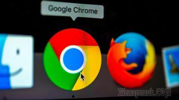 70 горячих клавиш Google Chrome, которые должен знать каждый
