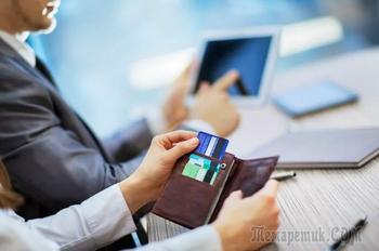 РН Банк, обман со страховыми полисами