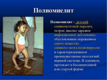 Неизлечимые болезни человека: список, симптомы