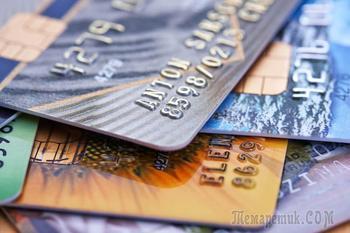 ВТБ, снижение процентной ставки по ипотеке