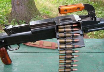 Пулемет РП-46: технические характеристики