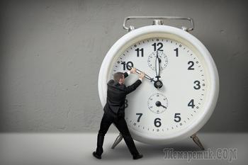 Повернуть бы время вспять...(Стих)
